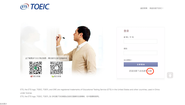 toeic_application1