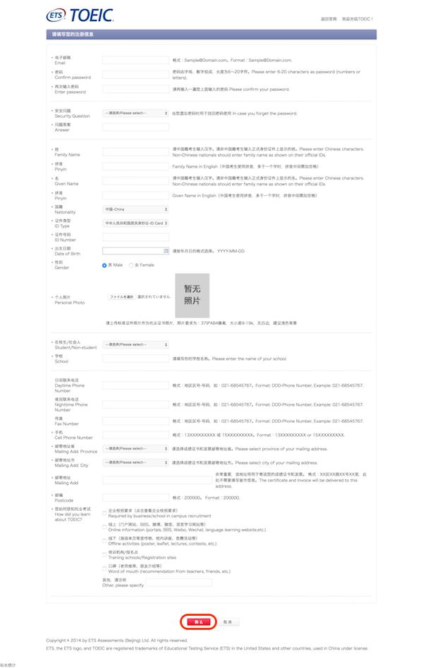 toeic_application2