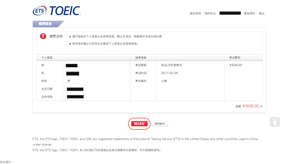 toeic_application5